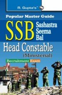 Popular Master Guide Ssb Sashastra Seema Bal Head Constable Ministerial Recruitment Exam