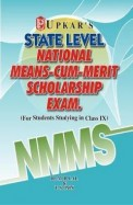 National Means Cum Merit Scholarship Exam Class 9 - State Level