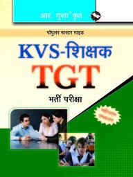 KVS Teacher TGT Recruitment Exam