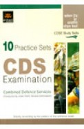 10 Practice Sets Cds Exam - Mathematics English General Studies: Code-D023