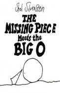 Missing Piece Meets The Bigo