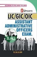 Lic Gic Oic Assistant Administrative Officers Exam Aao : Code 959