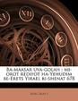 Ba-Maasar Uva-Golah: Mi-Orot Redifot Ha-Yehudim Be-Erets Yirael Bi-Shenat 678