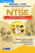 Ntse : National Talent Search Examination Class 8