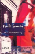 Homecoming : Palli Samaj
