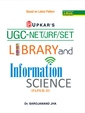 Ugc Net Jrf Set Library & Information Science Paper 2 & 3: Code 1785