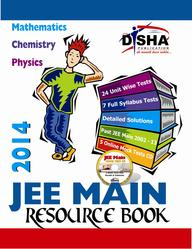 JEE Main 2014 Resource Book PCM (Unit Tests, Full Tests and Mock Papers) (With CD)