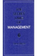 Secret Laws Of Management