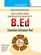 B.Ed. Bachelor of Education Entrance Test: Previous Years' Papers (Solved)