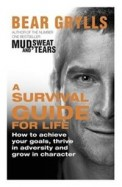 Survival Guide For Life