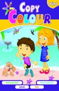 Copy Colour 4 In 1: Underwater World/Flowers & Insects/Animals/Birds