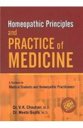 Homeopathic Principles & Practice Of Medicine