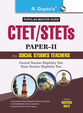 Popular Master Guide Ctet/Stets Paper 2 For Social Studies Teachers