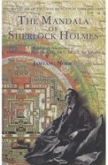 MANDALA OF SHERLOCK HOLMES