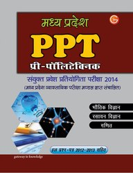 Madhya Pradesh PPT (Combined Entrance Test with Solved 2012-2013 Entrance Paper) 2014