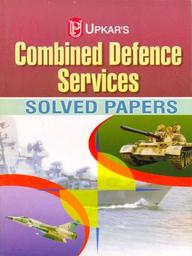 Upkars Combined Defence Services Solved Papers Code 946