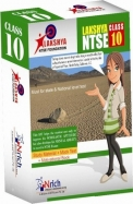 Lakshya Ntse - Class - 10 ( Study Material + Mock Papers + Motivational Book & Cd )
