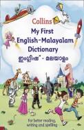 Collins My First English English Malayalam Dictionary