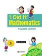 I Did It Mathematics 3 W/Cd : Cce Edition