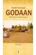 Munshi Premchands Godaan