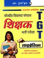 Kendriya Vidyalaya Sangthan Shikshak TGT Librarian Bharti Pariksha