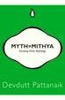 Myth=Mithya