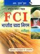 FCI Bhartiya Khadya Nigam Master Examination Guide