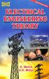 Electrical Engineering Theory