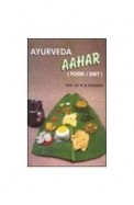 Ayurveda Aahar Food / Diet
