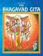 Bhagavad Gita:Dreamland