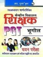 Kendriya Vidyalaya Shikshak PGT: Bhugol