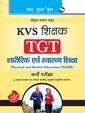 KVS TGT Teacher Guide: Sharirik Avm Swastha Shiksha (Hindi) PB