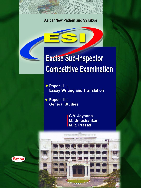 Esi Competitive Examination Paper 1 & 2