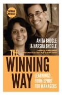 Winning Way : Learnings From Sport For Managers Gift Edition W/Cd