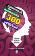 Moolaiyai Koormaiyakke 300 Payirchigal: Train      Your Brain