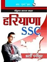 Haryana SSC Exam Guide