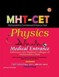 MHT-CET (Physics)(Medical Entrance)