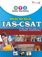Topic Wise tests for IAS-CSAT