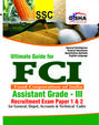 Ultimate Guide for FCI Assistant Grade - III Recruitment Exam Paper 1 & 2
