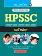 Himachal PradeshSubordinate Service Selection Board (HPSSSB) Exam Guide