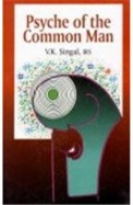 Psyche Of The Common Man