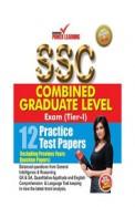 Ssc Combined Graduate Level Exam Tier 1