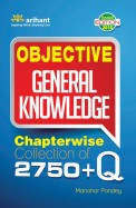Objective General Knowledge Chapter Wise 2750 Q : Code J385