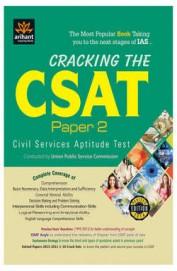 Cracking The Csat Paper 2 Civil Services Aptitude Test: Code-j304