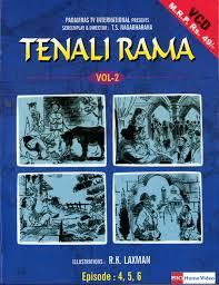 Tenali Rama-2