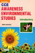Awareness Environmental Studies Introductory: Cce Cbse