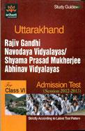 Uttarakhand Rajiv Gandhi Nanodaya Vidyalayas/ Shyama Prasad Mukherjee Abhinav Vidyalayas
