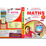 S Chand Educational CD-Rom: Fun-Do-Maths Class-5
