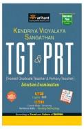 Kendriya Vidyalaya Sangathan Tgt & Prt Selection Exam Part 1 English Hindi Part 2 : Code D197