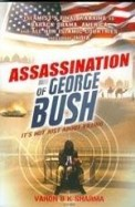 Assassination Of George Bush
